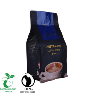 OEM Square Bottom Coffee Bag Biodegradable Wholesale From China