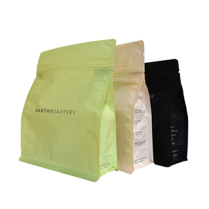 Compostable Self Stand Gravure Printing Coffee Flat Bottom Bag