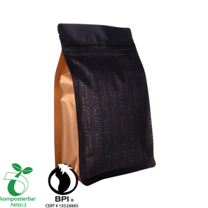 China Manufacturer Foil lined kraft paper coffee bags biodegradable,aluminium foil kraft food bag