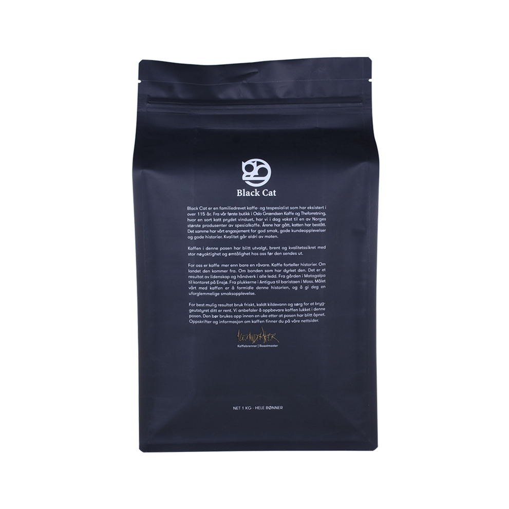 Eco-Friendly High Quality Ziplock Coffee Plastic Flat Bag