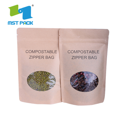 bags for coffee bean packaging/biodegradable custom printed resealable bags