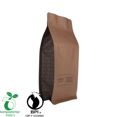 Custom Printed Stand up 5 Pound Coffee Bag Manufacturer China