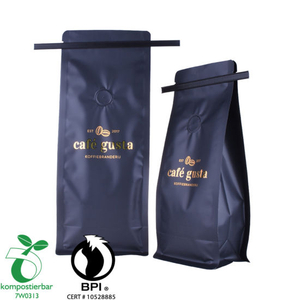 Whey Protein Powder Packaging Box Bottom Biodegradable Zipper Supplier From China