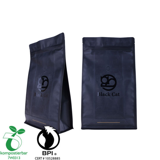 Eco Friendly Round Bottom Loose Leaf Tea Packaging Factory in China