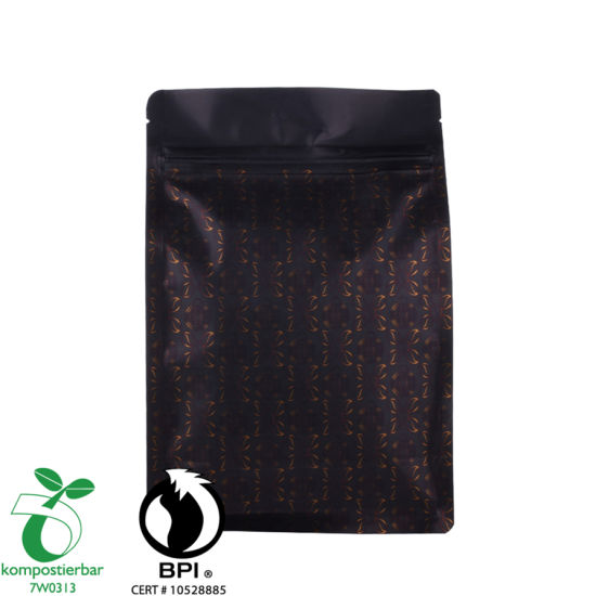 Zipper Square Bottom Aluminum Foil Poly Bag Supplier in China