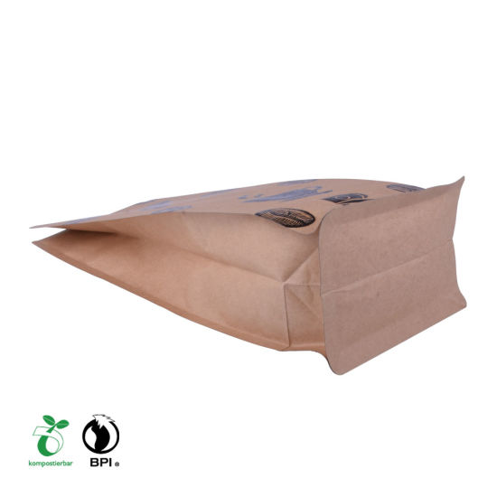 Renewable Flat Bottom Coffee Packaging Bag Wholesale in China