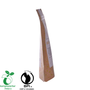 Eco Friendly Compostable White Coffee Bag Supplier From China