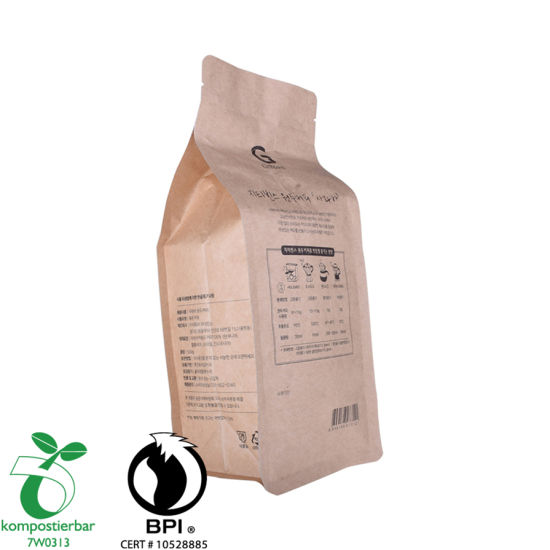 Food Grade Ycodegradable Package Coffee Factory in China