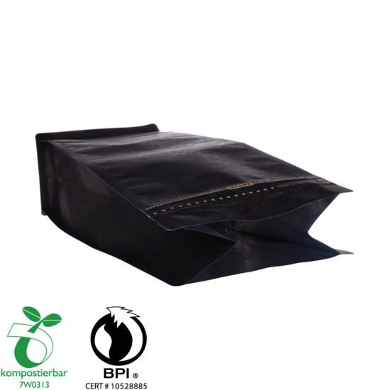 Reusable Round Bottom Coffee Craft Paper Bag Manufacturer in China
