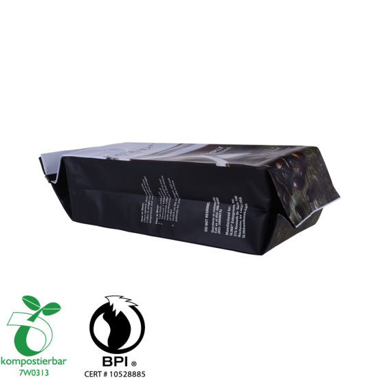 Eco Friendly Side Gusset Corn Starch Biodegradable Food Packaging Manufacturer From China