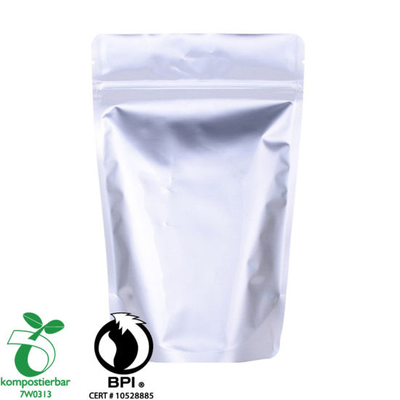Whey Protein Powder Packaging Compostable Bio Coffee Bag Manufacturer From China