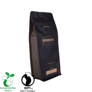 Resealable Ziplock Compostable Green Tea Packaging Manufacturer China