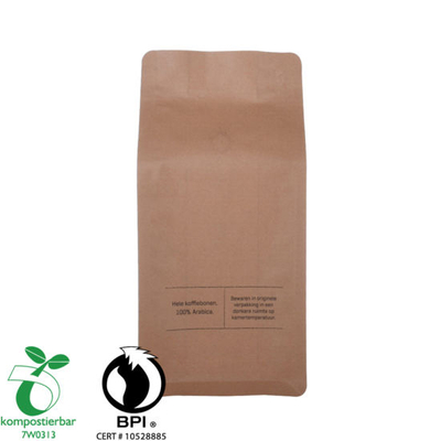 Gravure Printing Colorful PLA and Pbat Ground Coffee Packaging Manufacturer in China