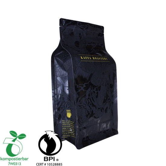 Food Grade Box Bottom 250g Coffee Bag Factory From China